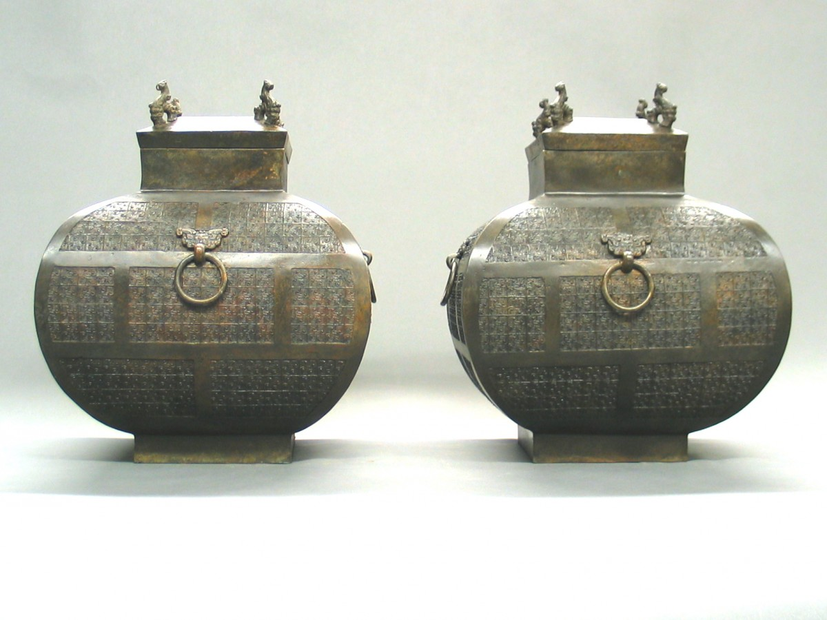 Ancient Chinese Bronze Vessels - Copy